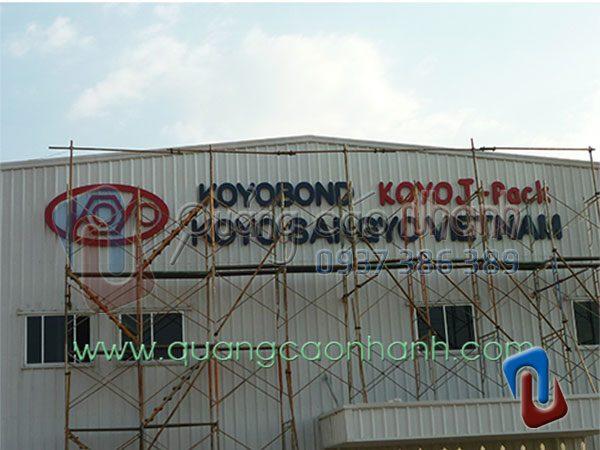 Logo bang hieu Koyo Bond