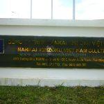 Thi công bảng chữ inox vàng NANKAI KINZOKU VIETNAM