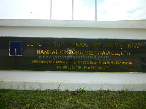 nankai-vietnam-1
